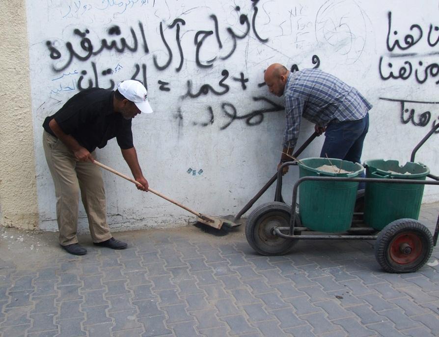 انطلاق فعاليات تطوعي لتنظيف شوارع dscf2513.jpg