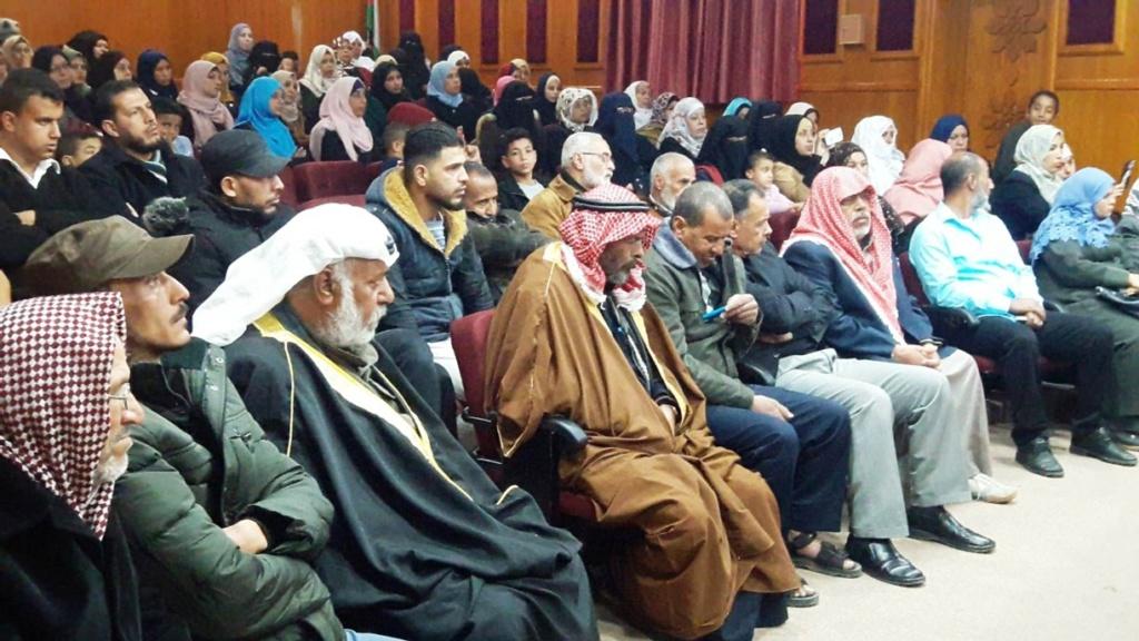 الجامعة الإسلامية بغزة تمنح الماجستير oi_aao11.jpg