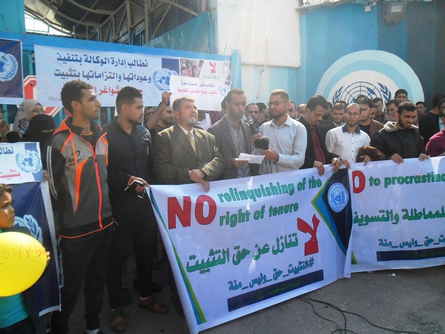 اعتصام حاشد بغزة لشواغر تعليم sam_0111.jpg