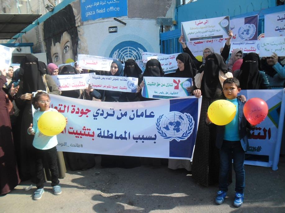 اعتصام حاشد بغزة لشواغر تعليم sam_0210.jpg