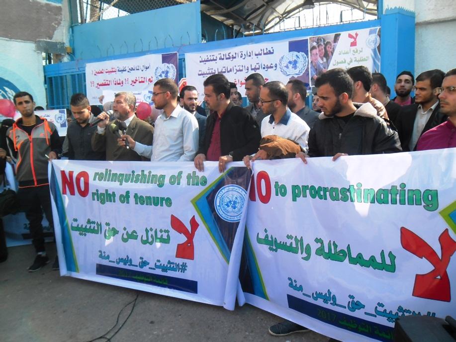 اعتصام حاشد بغزة لشواغر تعليم sam_0211.jpg