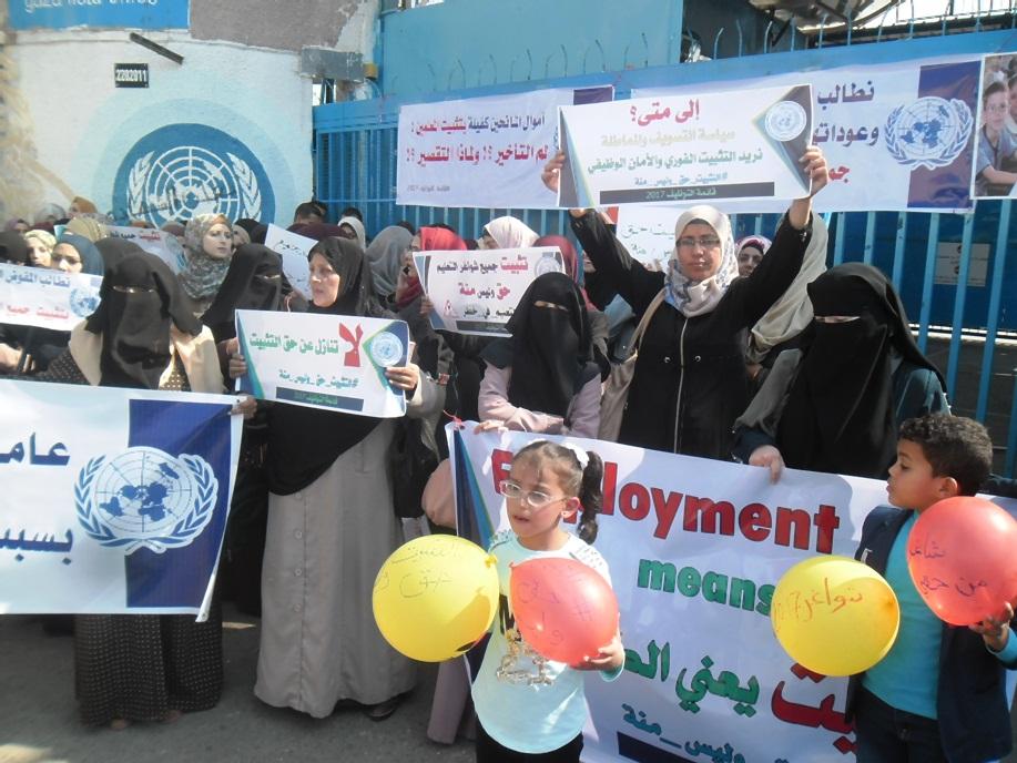 اعتصام حاشد بغزة لشواغر تعليم sam_0214.jpg