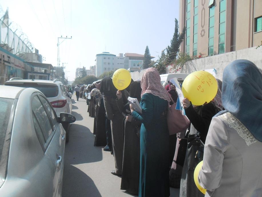 اعتصام حاشد بغزة لشواغر تعليم sam_0215.jpg
