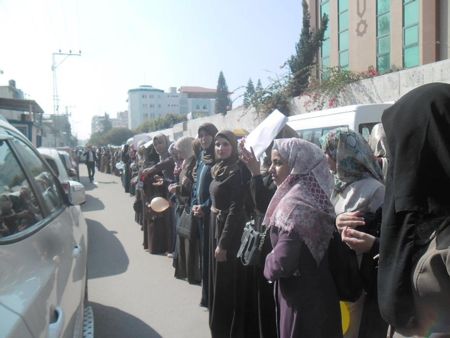 اعتصام حاشد بغزة لشواغر تعليم sam_0216.jpg