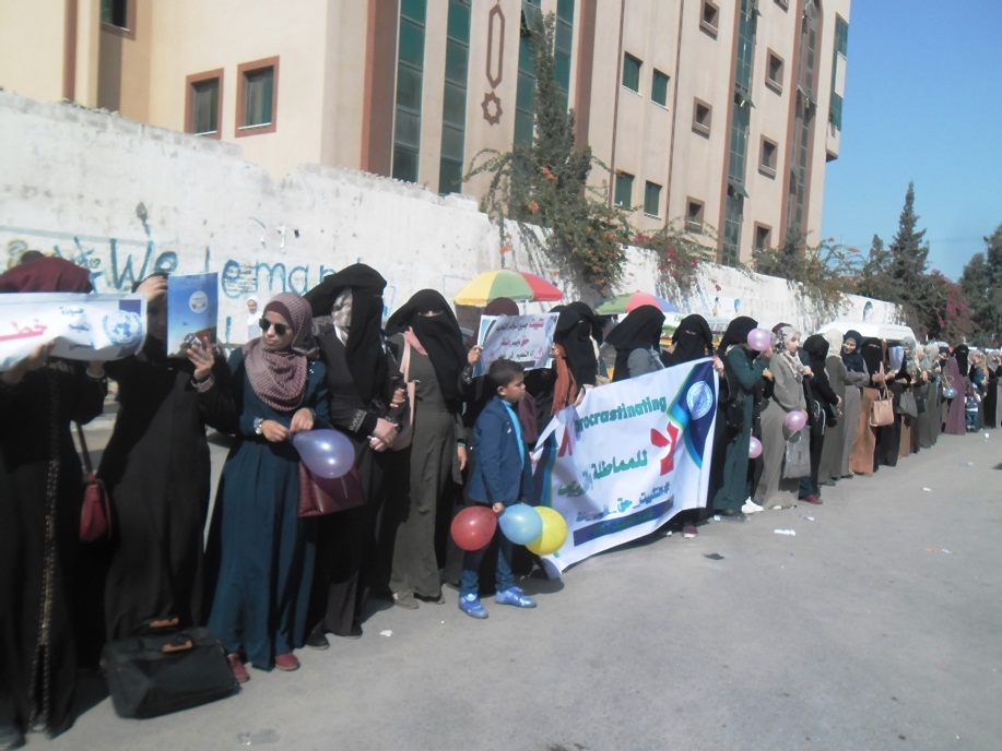 اعتصام حاشد بغزة لشواغر تعليم sam_0218.jpg