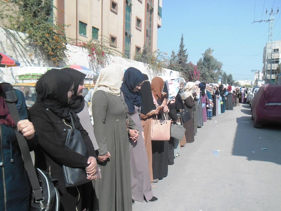 اعتصام حاشد بغزة لشواغر تعليم sam_0219.jpg