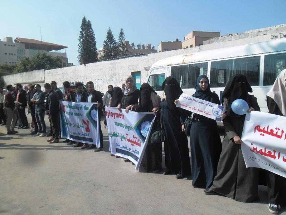 اعتصام حاشد بغزة لشواغر تعليم sam_0220.jpg