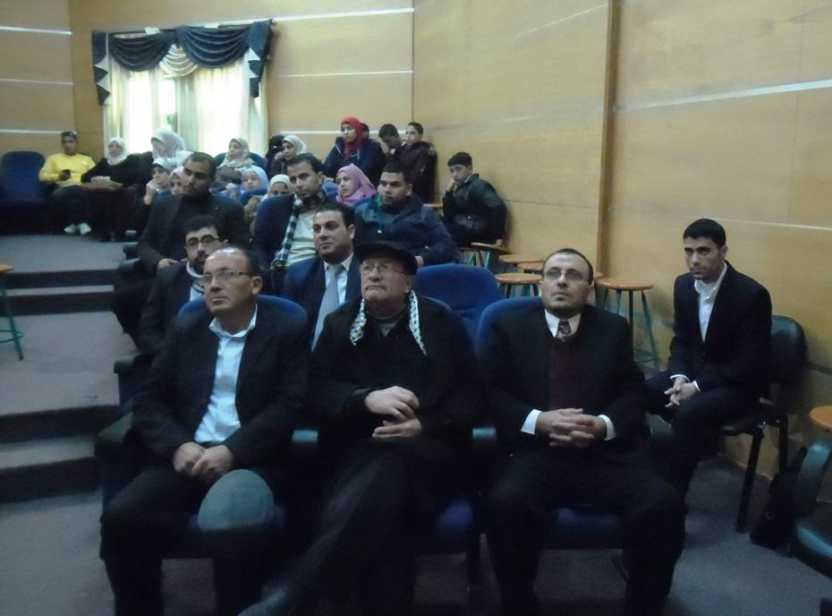 الجامعة الإسلامية بغزة تمنح الماجستير sam_0814.jpg