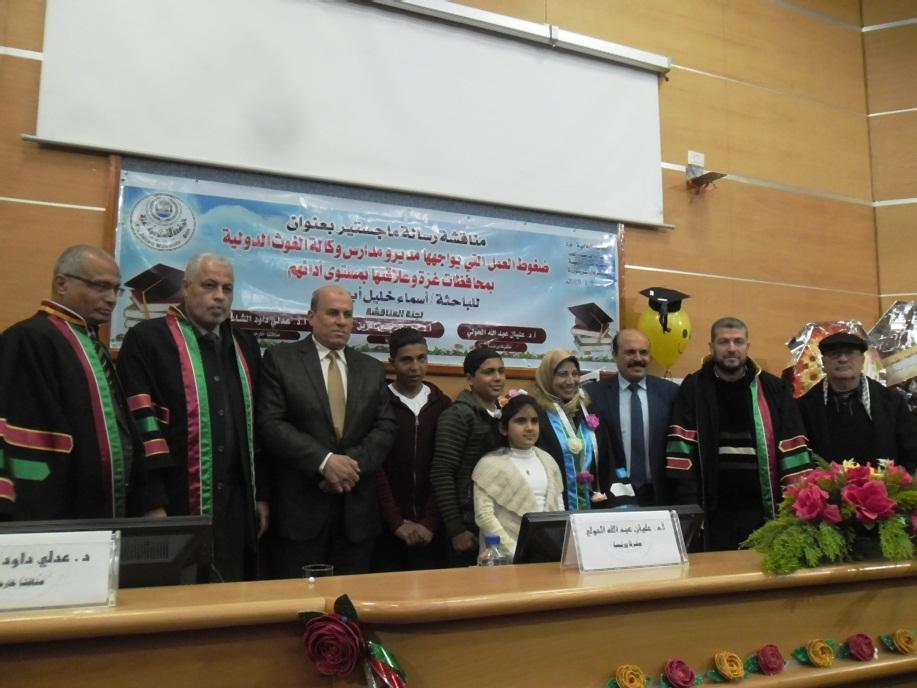 الجامعة الإسلامية بغزة تمنح الماجستير sam_0820.jpg