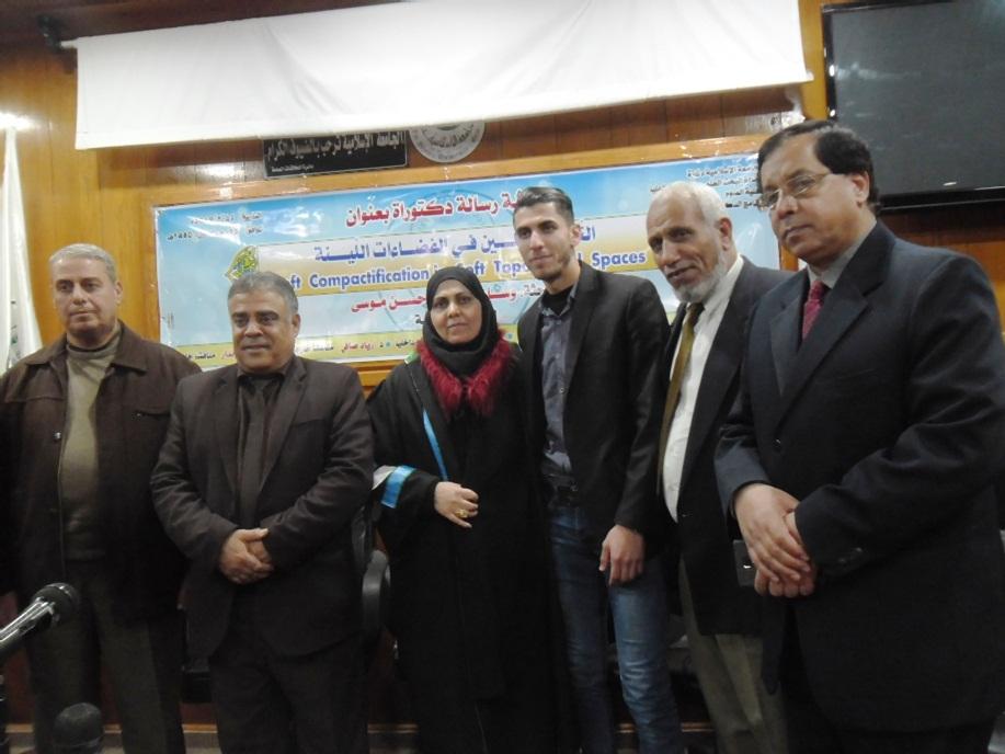 الجامعة الإسلامية تمنح الدكتوراه الرياضيات sam_0921.jpg