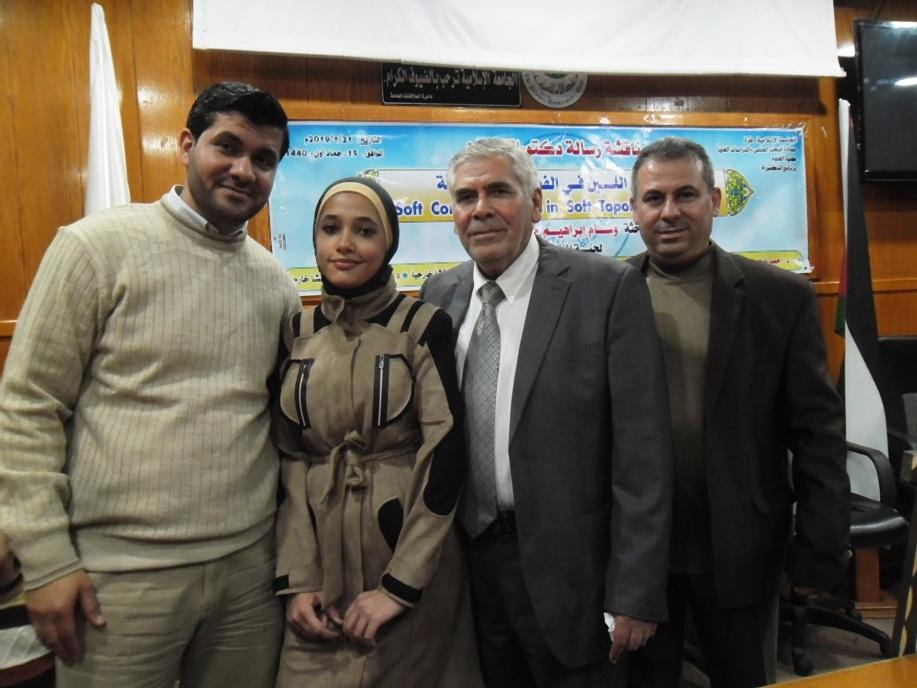 الجامعة الإسلامية تمنح الدكتوراه الرياضيات sam_1013.jpg