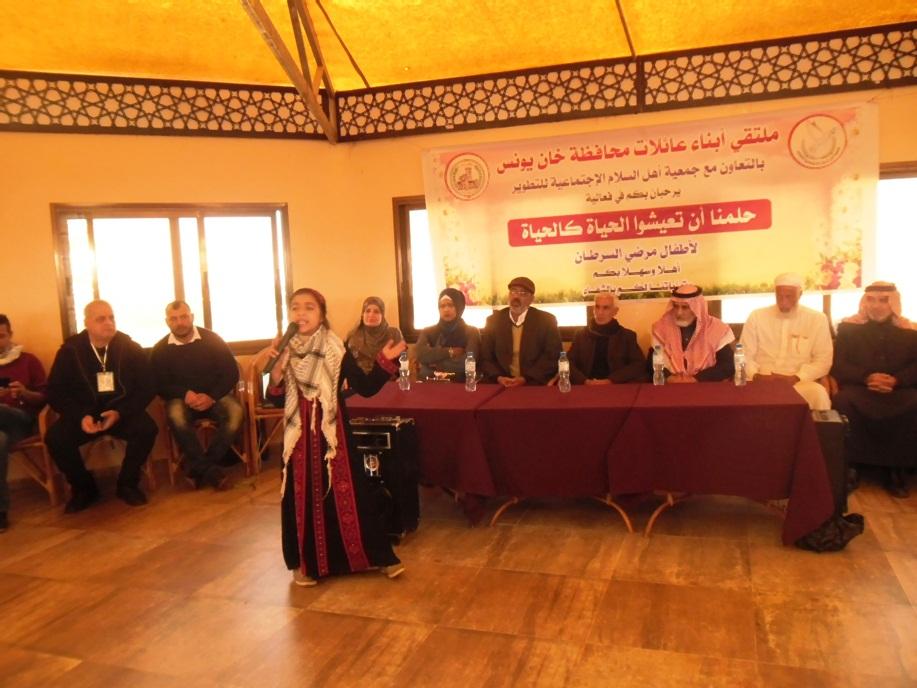 ملتقى العائلات وأهل السلام ينفذان sam_1816.jpg