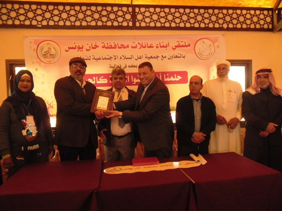 ملتقى العائلات وأهل السلام ينفذان sam_2011.jpg