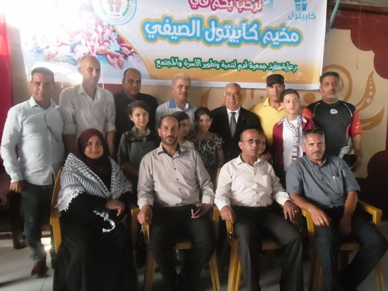 جمعية آدم تفتتح مخيم كابيتول الصيفي الأول بخان يونس Sam_3312