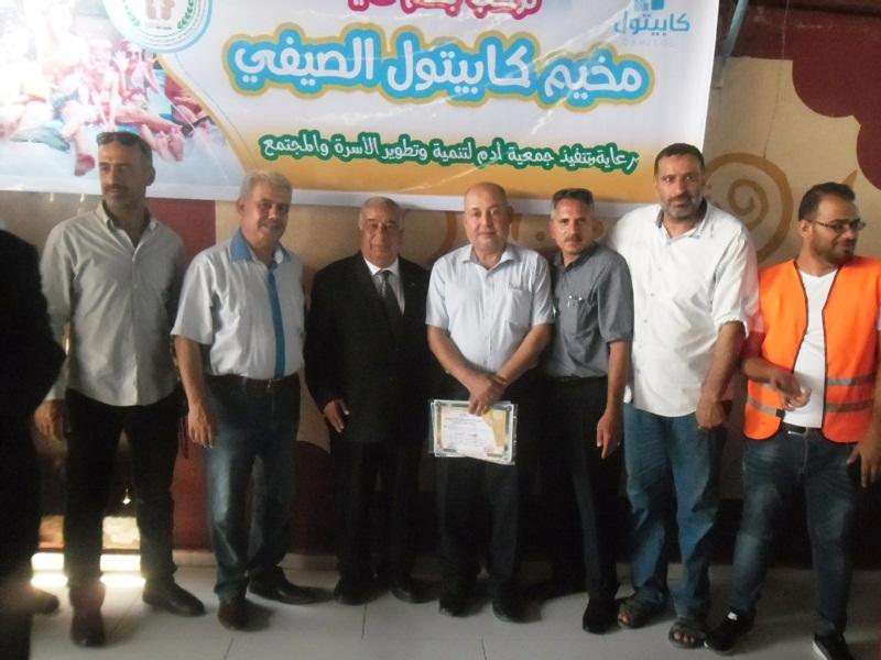 جمعية آدم تفتتح مخيم كابيتول الصيفي الأول بخان يونس Sam_3313