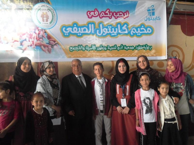 جمعية آدم تفتتح مخيم كابيتول الصيفي الأول بخان يونس Sam_3314