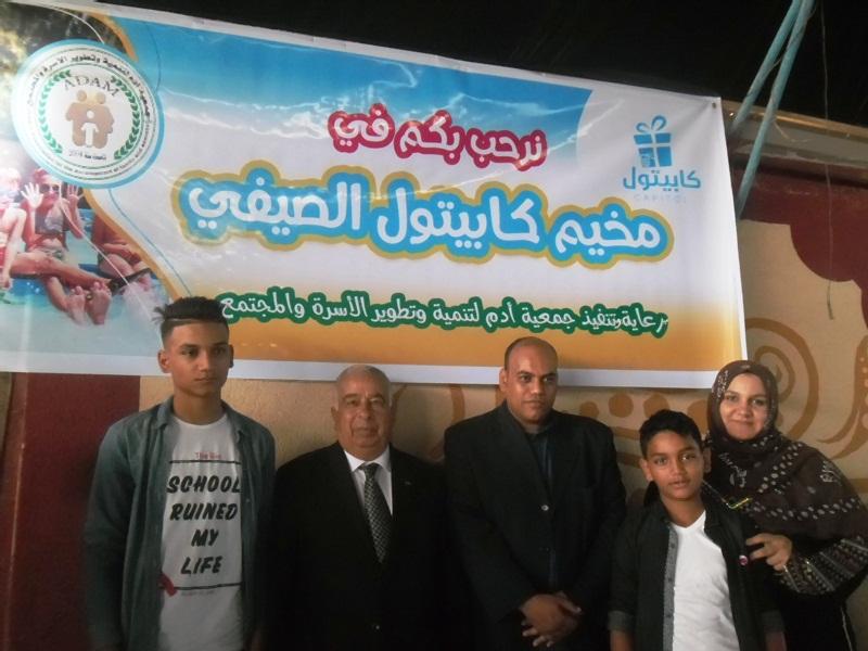 جمعية آدم تفتتح مخيم كابيتول الصيفي الأول بخان يونس Sam_3315