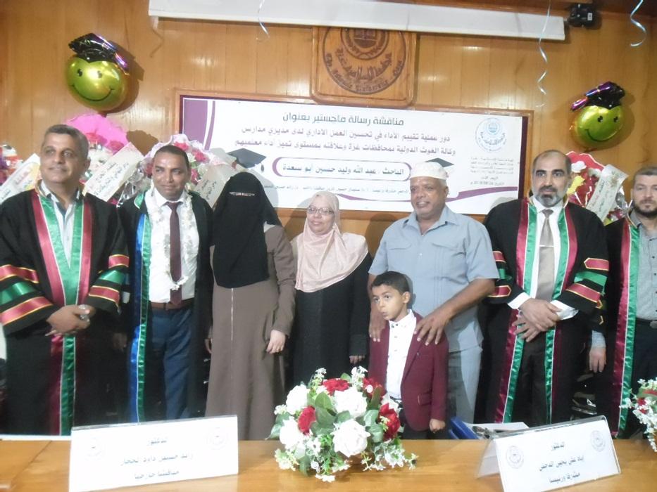 الاسلامية بغزة تمنح الماجستير للباحث sam_9510.jpg