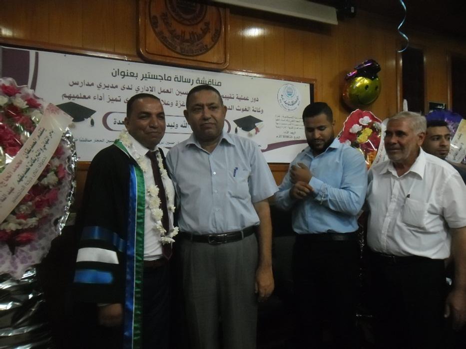 الاسلامية بغزة تمنح الماجستير للباحث sam_9511.jpg