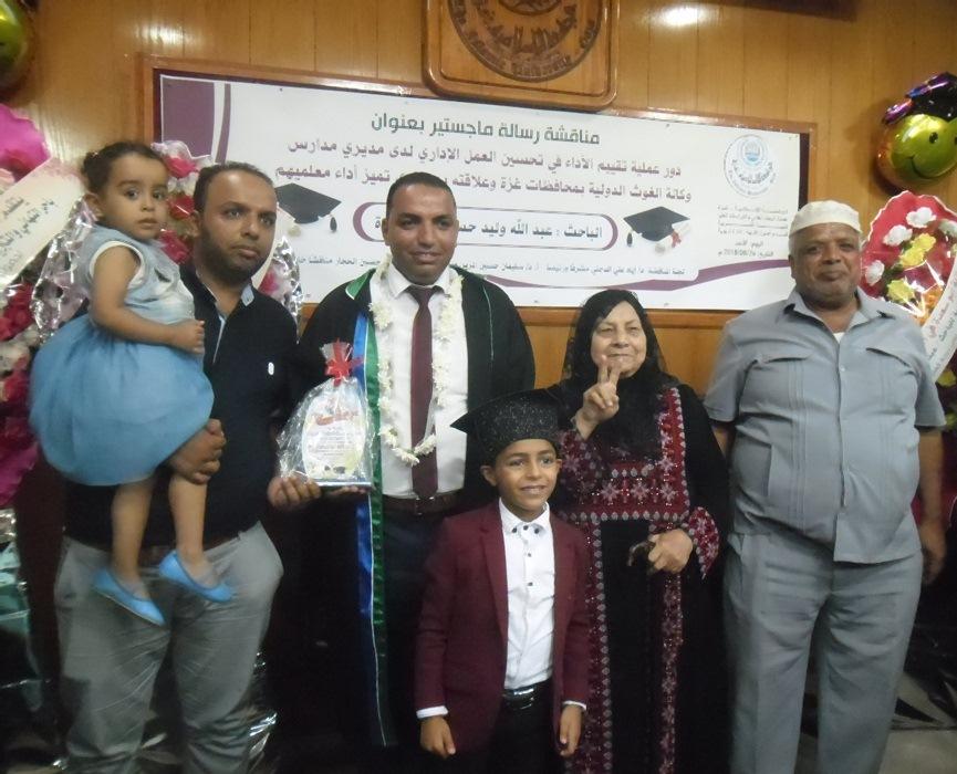 الاسلامية بغزة تمنح الماجستير للباحث sam_9512.jpg