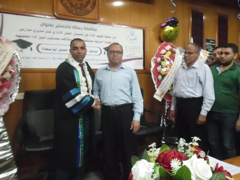 الاسلامية بغزة تمنح الماجستير للباحث sam_9515.jpg