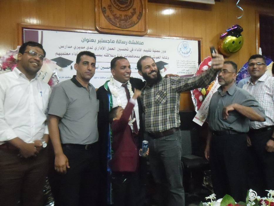 الاسلامية بغزة تمنح الماجستير للباحث sam_9516.jpg