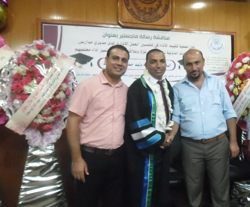 الاسلامية بغزة تمنح الماجستير للباحث sam_9517.jpg