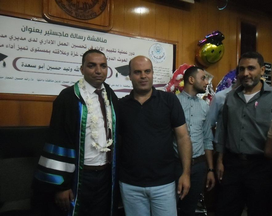 الاسلامية بغزة تمنح الماجستير للباحث sam_9518.jpg