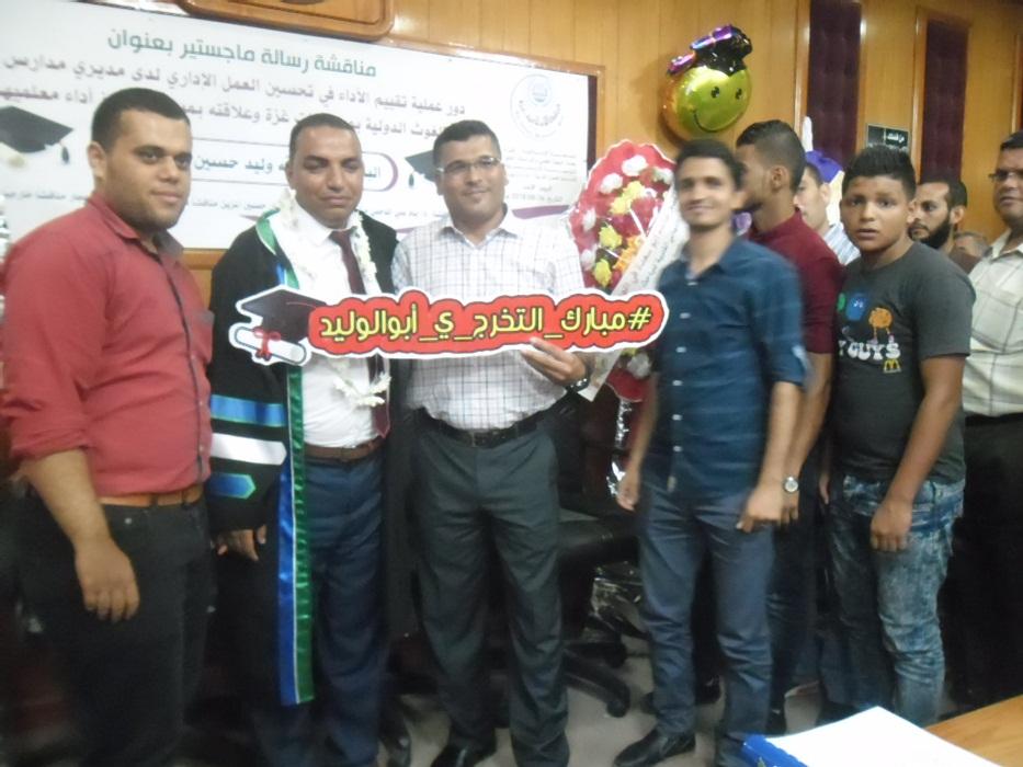 الاسلامية بغزة تمنح الماجستير للباحث sam_9519.jpg