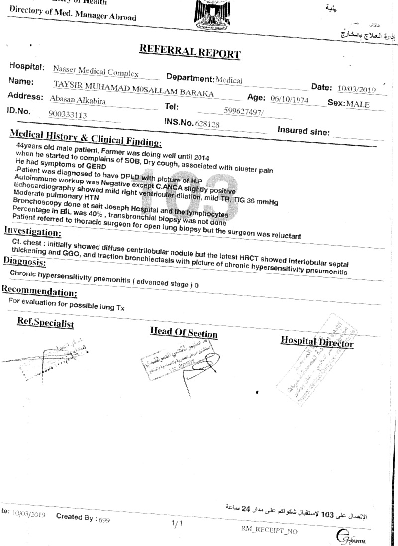 مناشدة عاجلة لزراعة scan-111.jpg