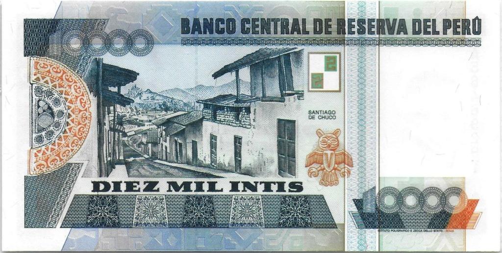 Diez mil Intis 1988 (Perú) 10000_13