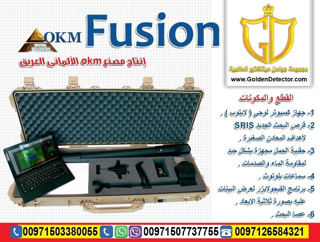اجهزة كشف الذهب في السعودية 59f43610