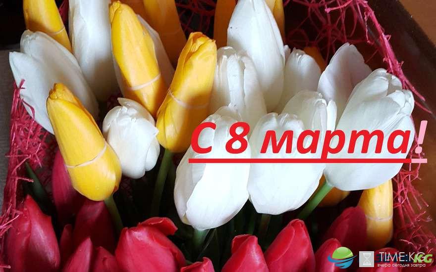 ДЕВОЧКИ, С 8 МАРТА, ПРАЗДНИКОМ ВЕСНЫ!!! Aa78