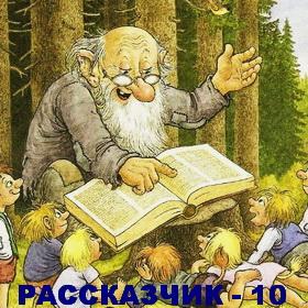 Считалочка - Страница 39 Aaa22