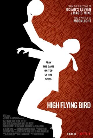 Últimas películas que has visto - (Las votaciones de la liga en el primer post) - Página 15 Poster78