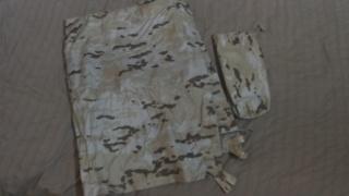 venta de material y ropa 410