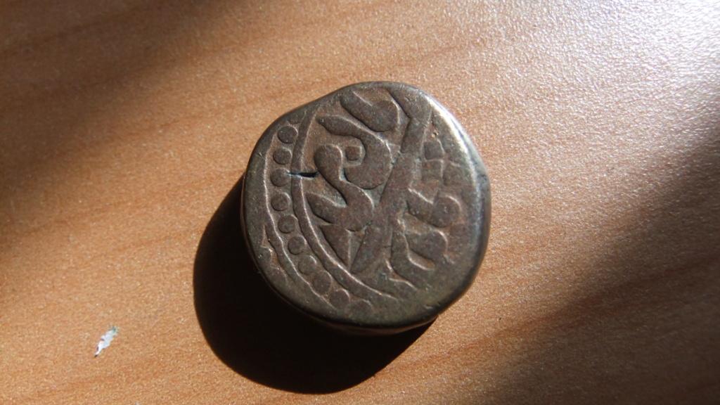 Moneda para identificar. Dscf3211