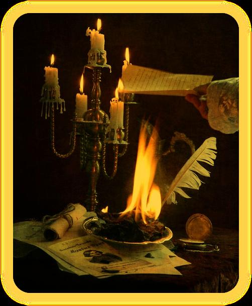 Рецепт Ловушки Дьявола. Aa_210
