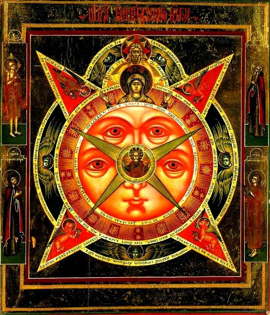 """Молитвы к иконе """"Всевидящее Око Божие"""" для развития ясновидения. P_txt10"""