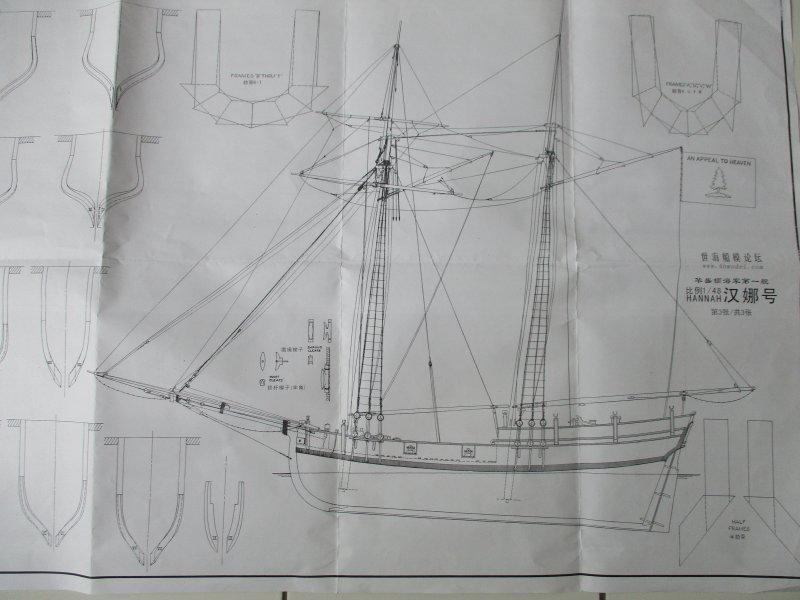 USS Hannah (base ZHL Model 1/48°) par Fred P. - Page 7 Hanna188