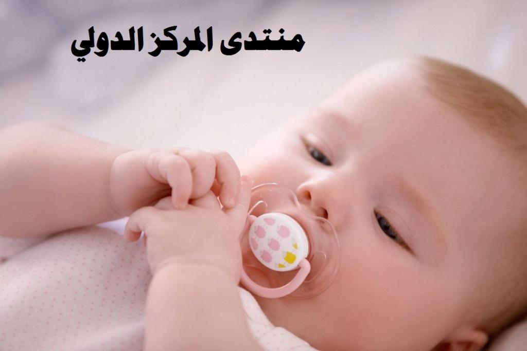 علاج الاسهال عند الرضع 7 شهور     81922510