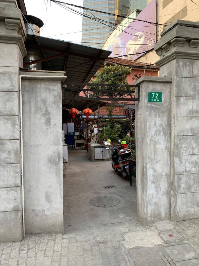 Hello de Shanghai ! 15545112