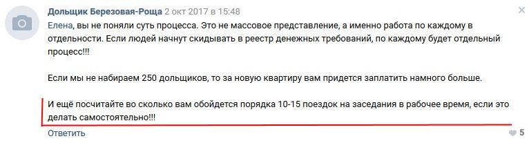ОБСУЖДАЕМ НОВОСТИ 310
