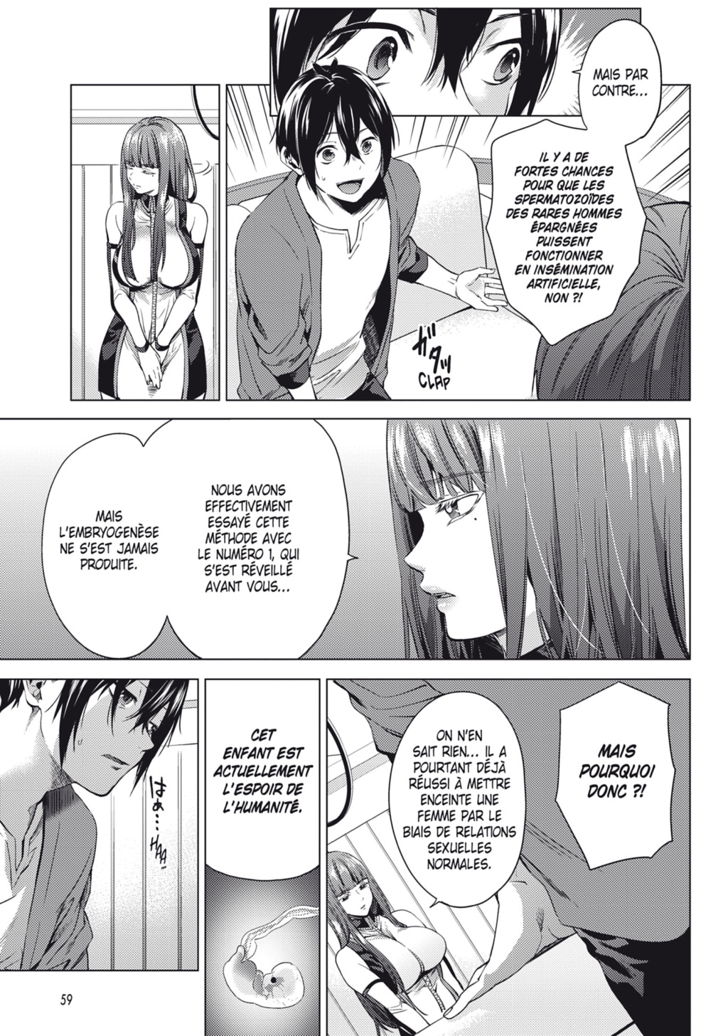 [MANGA] World's End Harem 006010