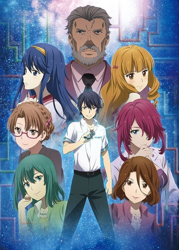 [ANIME] Kono Yo no Hate de Koi wo Utau Shoujo YU-NO 15446210