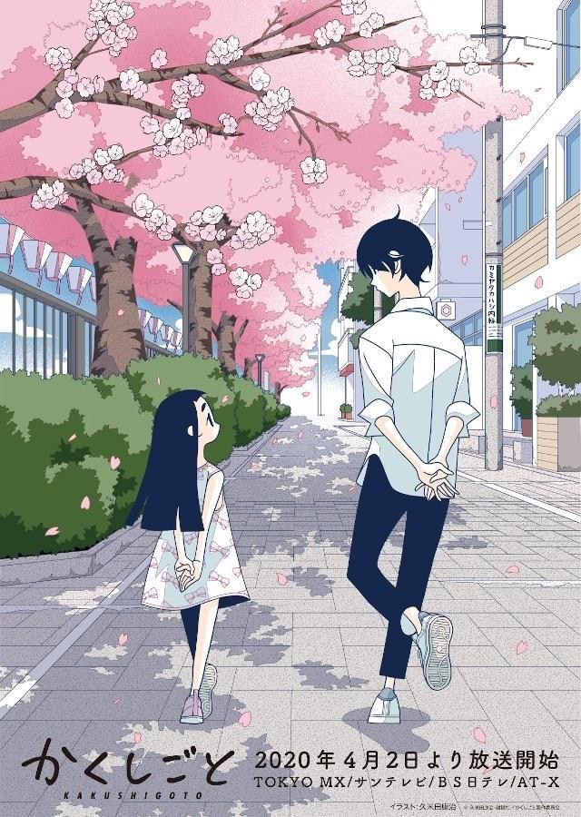 [MANGA/ANIME] Kakushigoto Kakush10