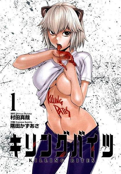 Quels mangas aimeriez-vous voir édités chez nous ? Killin10