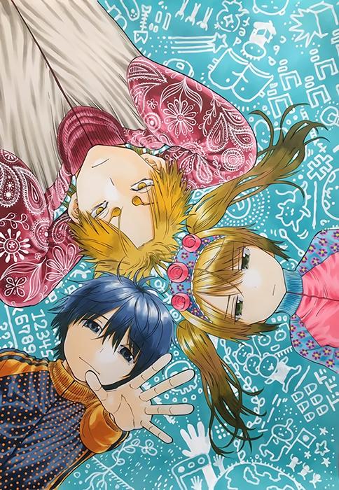 Quels mangas aimeriez-vous voir édités chez nous ? Saike-10