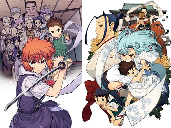 Quels mangas aimeriez-vous voir édités chez nous ? Tsugum10