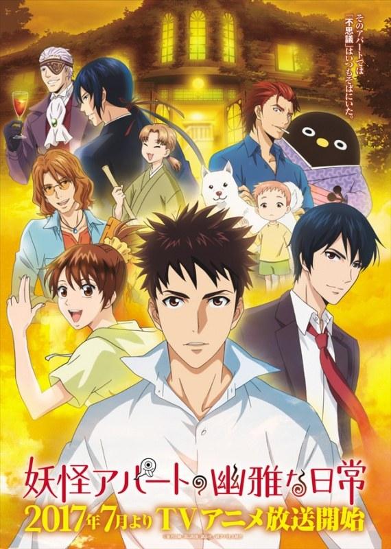 [MANGA/LN/ANIME] Youkai Apartment no Yuuga na Nichijou Youkai10